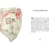 En las nubes | Memorizada | Daniel Martínez | Beatriz López | Maclein y Parker | Editorial de libros independiente | Venta de libros online